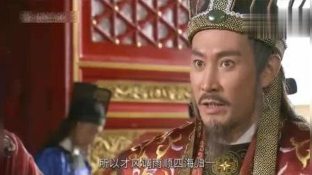 刁蛮俏御医: 看傲娇的皇帝吃大烧饼