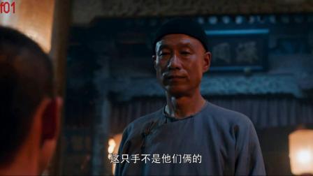 白鹿原电视剧全集下载78