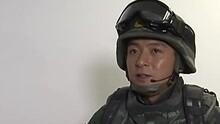 探访《反恐特战队》朱雨辰
