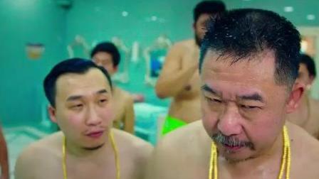 """小沈阳《猛虫过江》最""""水""""预告,黑帮财团扯犊子炫富"""