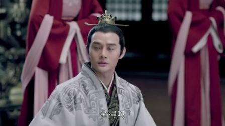 《琅琊榜》靖王cut25-26