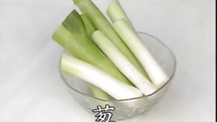 【火爆】川菜鱼香肉丝做法_四川菜的做法_四川菜做发