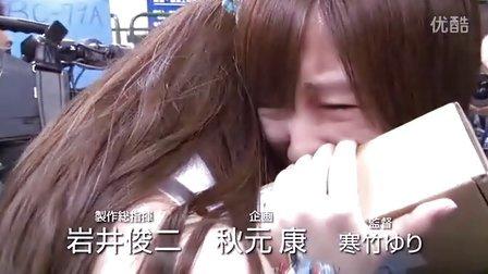 Documentary of AKB48 特報