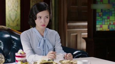 红蔷薇06集预告片