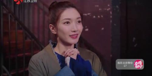 《我在北京等你》-第17集精彩看点 盛夏设计被毁