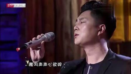 雁南飞 - 陈思思 陈奕如 单秀荣