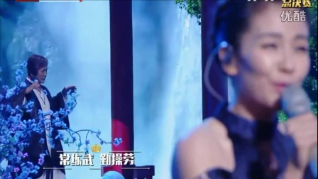 跨界歌王,刘涛这首歌美爆了