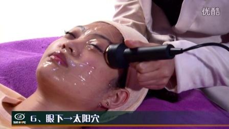尚赫美容仪脸部操作流程视频