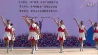 赣州奥林匹克广场舞队《大时代》表演版