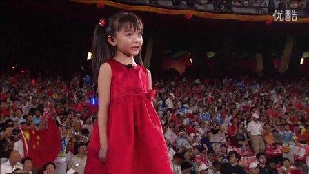 2008年北京奥运会开幕式 歌唱祖国
