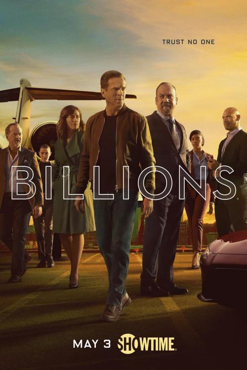 亿万 第5季