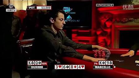 【斗牌德州扑克】Tom Durrrr Dwan百万挑战赛经典牌局