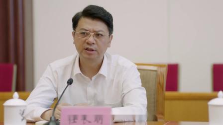 《启航》市委对合仙港建立深水港和建立国际航运中心计划进行表决