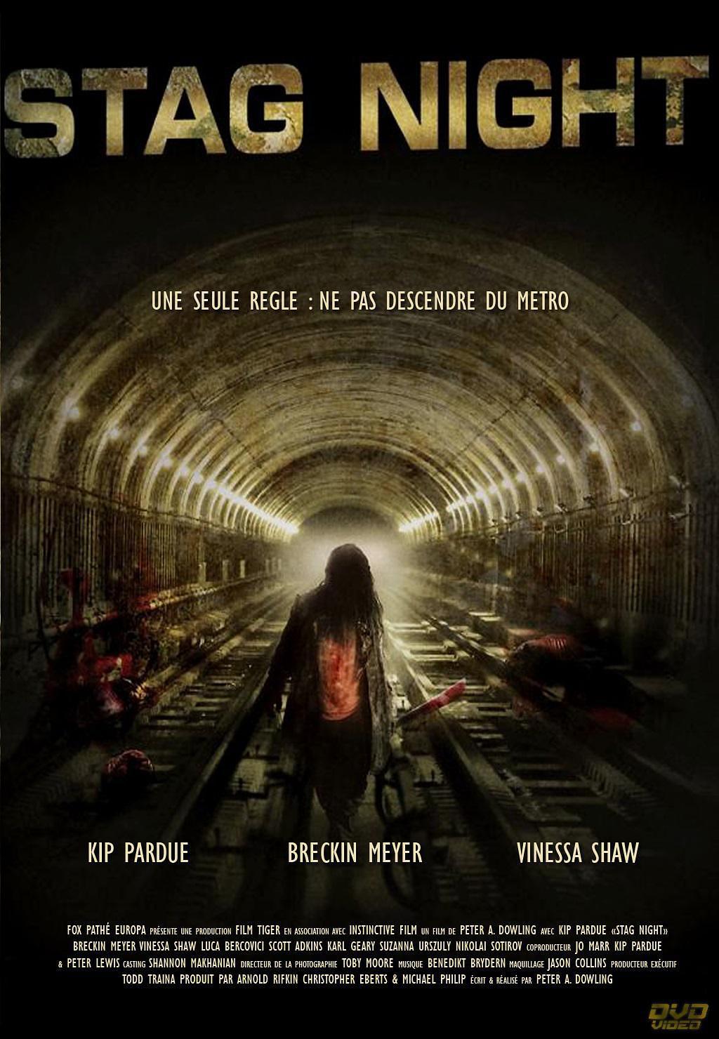 恐怖地铁站