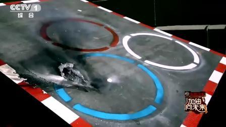 《加油向未来》穿甲弹弹头实验激动人心,撒贝宁都看呆了!