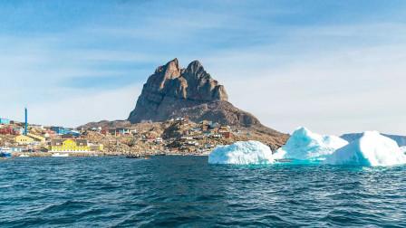 让人胆寒!最大岛屿每天损失10亿吨冰川,未来会淹没城市 !