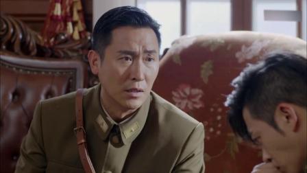 热血勇士:高宁峰的叔叔被带走