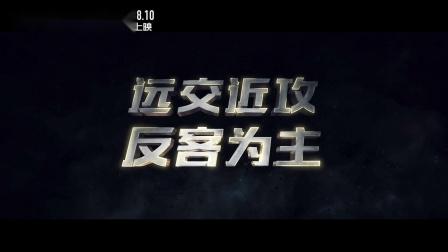 电影《一出好戏》曝终极预告黄渤以退为进绝地逆袭