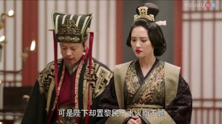 大魏的皇帝是不是飘了?置黎民于水火而不顾,征调四万民夫造宫殿