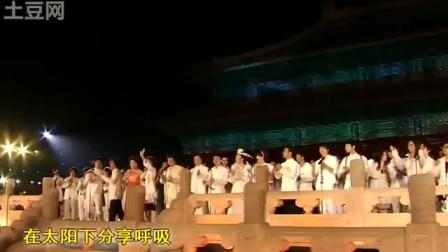 群星-北京欢迎你