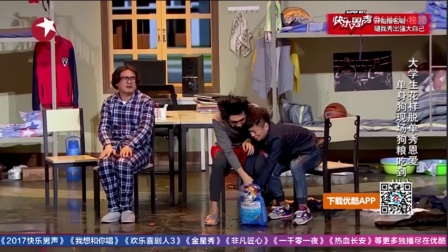 欢乐喜剧人第三季1.1姜
