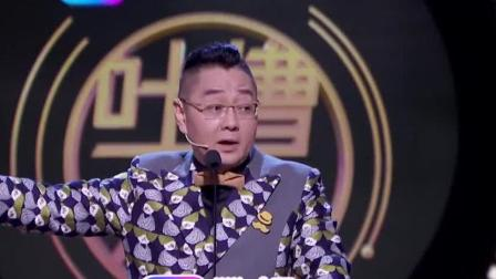 """吐槽大会3奔跑吧兄弟版,池子缺席""""回避""""汪苏泷"""
