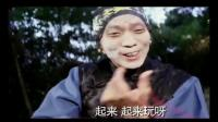 经典老电影: 怀旧武打电影 奇门遁甲
