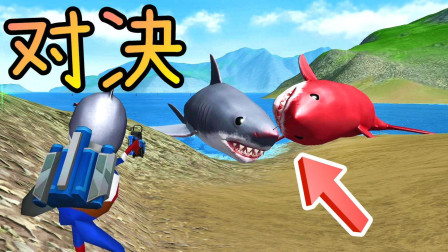 巨齿鲨们大对决※神奇青蛙※AmazingFrog