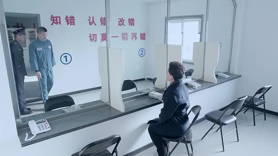 赵蕾探监方志军 丈夫主动提出离婚