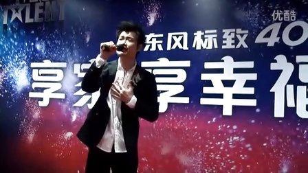 2011中国达人秀重庆站-《你》