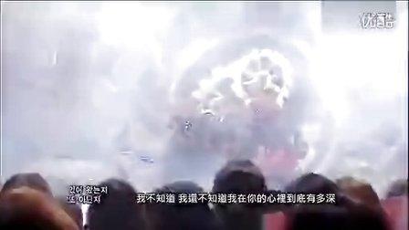 [中字]121014 SBS 人气歌谣 东方神起 Catch Me