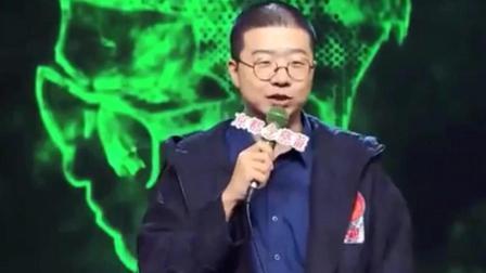 吐槽大会:李诞:有钱也不怎么样,姓马的也不幸福,引全嘉宾大笑!