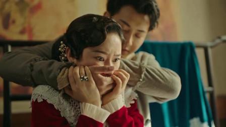 热血同行:崇利明意外发现席仙儿,没想到自己当初喜欢的女人嫁给了杨真