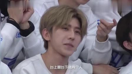 《偶像练习生》听说找女朋友,蔡徐坤的表情亮了