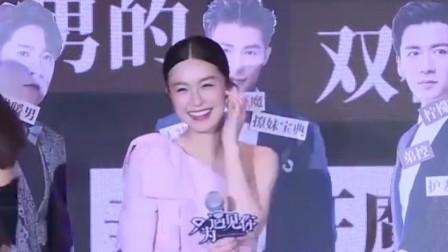 """开播发布会:女演员为三大男神贴标签张铭恩喜获""""小奶狗""""一枚"""