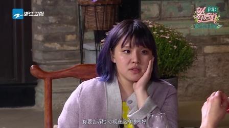女人有话说第一季刘嘉玲分享如何跟女人做朋友