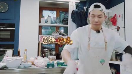 中餐厅:王俊凯帅气翻炒变职业厨师