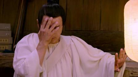 成龙老师《神探蒲松龄》精彩片段(47)