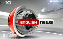 英语新闻[2020]
