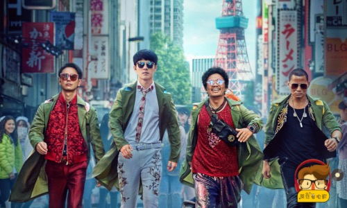《唐人街探案3》聚是一团火散是满天星#20200122