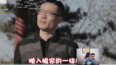 芜湖大司马直播看自己的魔性鬼畜《起风了》