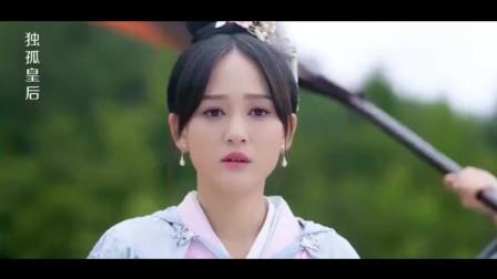 独孤皇后:陈乔恩演技在线!伽罗挥旗送杨坚出征太感人,终于有孕