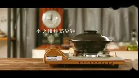 中餐厅第二季美食之黄焖鸡米饭