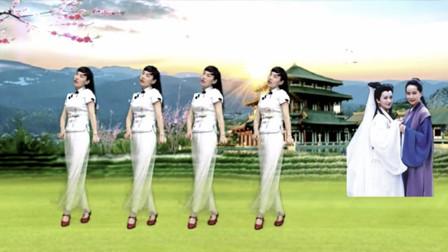 《新白娘子传奇》插曲《踏青采茶》创新广场舞