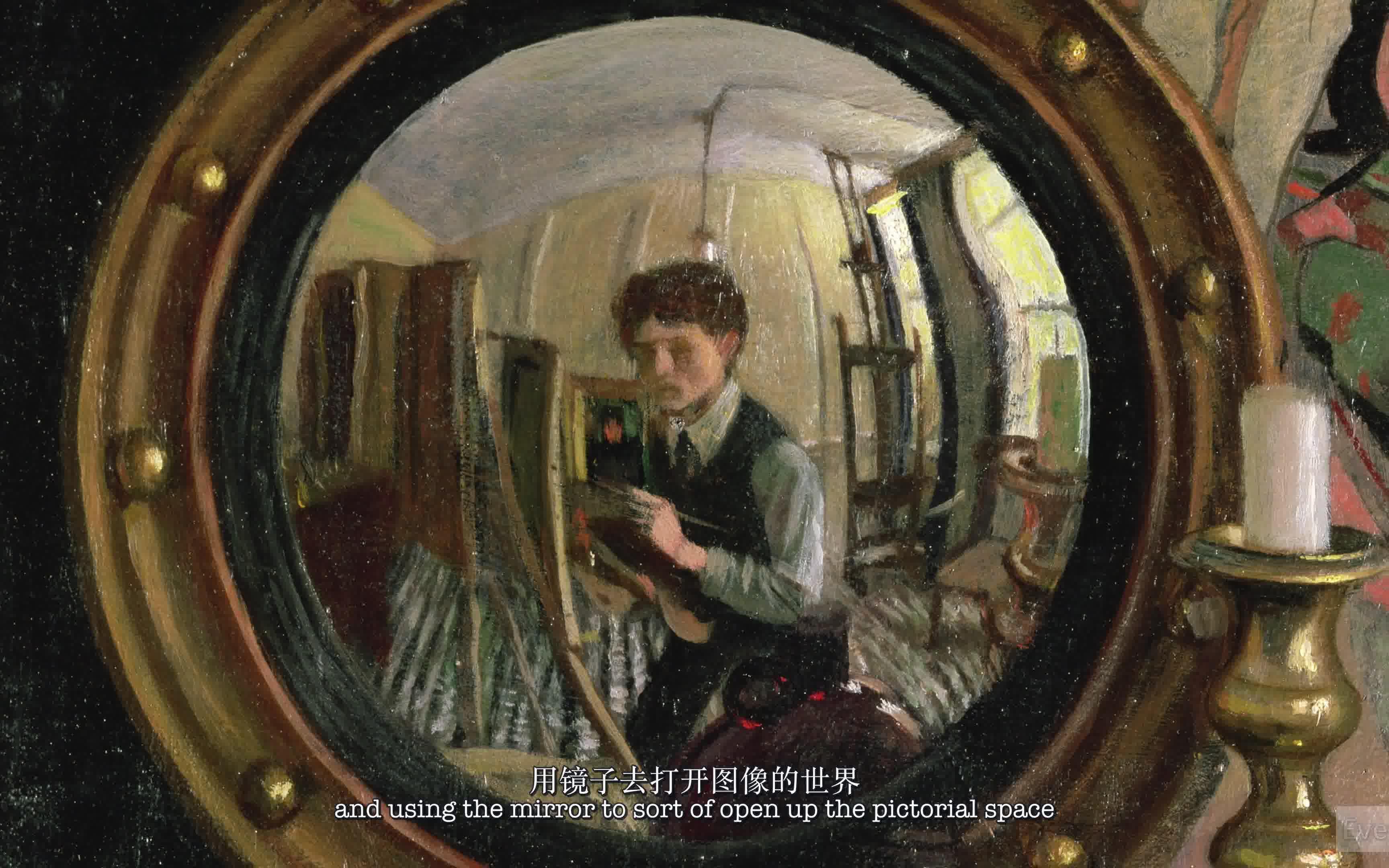 【自制中英字幕|艺术历史向】'凸面镜'扬·凡·艾克《阿尔诺芬尼夫妇像》与拉斐尔前派-英国国家画廊