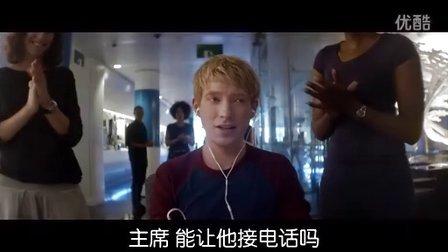 《惊变28天》编剧科幻新作人工智能《机械姬》