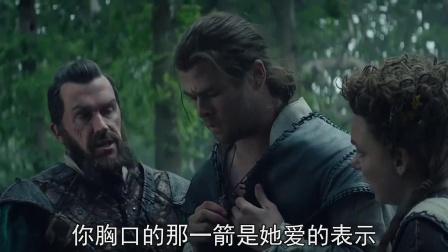 《猎神:冬日之战》查斯坦翻脸取性命锤哥欣喜悟心意
