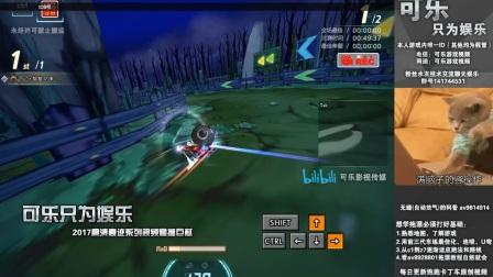 可乐只为娱乐 S2墓地幽暗峡谷 1.47.78 游侠9改  跑跑卡丁车视频