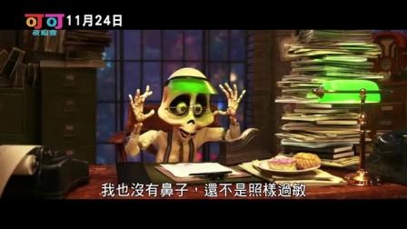 寻梦环游记片段4爷孙相认篇(中文字幕)