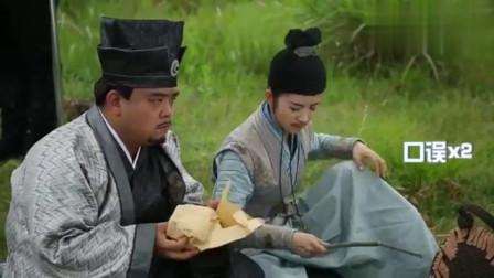 《小女花不弃》花絮:林依晨狂忘词,害得朱寿馒头吃到噎!太逗了